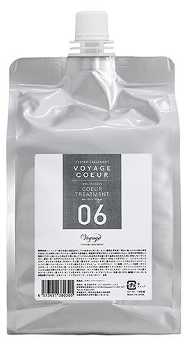 【美容室オリジナル】Voyage ボヤージュクオレ06トリートメント 1000ml(詰替用)