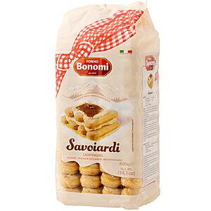 1800年創業の焼き菓子メーカー ボノミ社製 Bonomi社 400g 海外限定 業界No.1 サヴォイアルディ