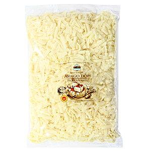 ヴェネト州のチーズコンクールで2016年に金賞受賞 トラスト 美味しいイタリアのアジアーゴ使用 アジアーゴフレスコ 1Kg 価格 交渉 送料無料 シュレッドDOP
