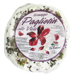 店長オススメイタリアチーズ 日本未発売 パリエッタ アル ヴィオーレ 約260g 低価格