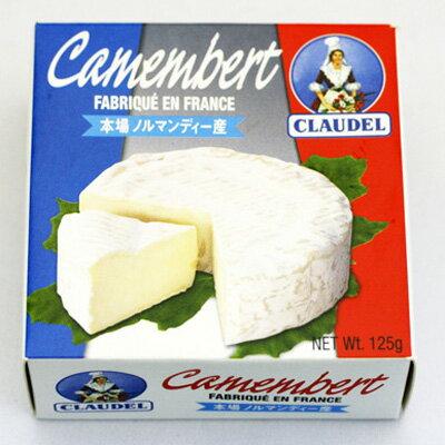 フランス産 春の新作続々 クローデル カマンベールチーズ NEW ARRIVAL 125g