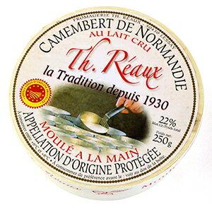 モデル着用&注目アイテム 本物のカマンベールはこれ 人気ショップが最安値挑戦 フランス産 カマンベール ディ 250g ノルマンディー