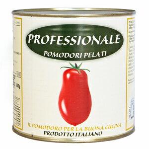 【イタリア直輸入!ピッツェリアに大人気!】プロフェッショナーレ ハイブリックスホールトマト 2550g×60缶