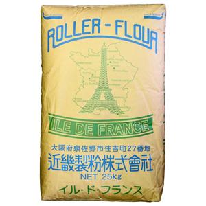 値引き フランスパン専用粉 買い物 近畿製粉 イル ド 25Kg フランス 準強力粉