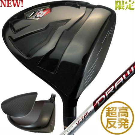 30本限定ドライバー 超・高反発 BLASTER VIPER BLACK 10.5°VITAL DRAW(超・高反発 ブラスター バイパー ブラック バイタル ドロー)