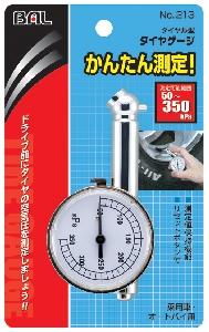 精一杯の価格で対応! 大橋産業 BAL タイヤゲージ 空気圧計測 ダイヤル型 213