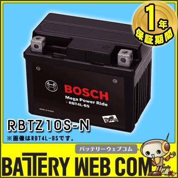 【 ポイント5倍 2020/5/9 20時~2020/5/16 2時 】 RBTZ10S-N ボッシュ バイク バッテリー BOSCH MegaPowerRide ( メガパワーライド ) オートバイ 単車 YTZ10S 互換 送料無料