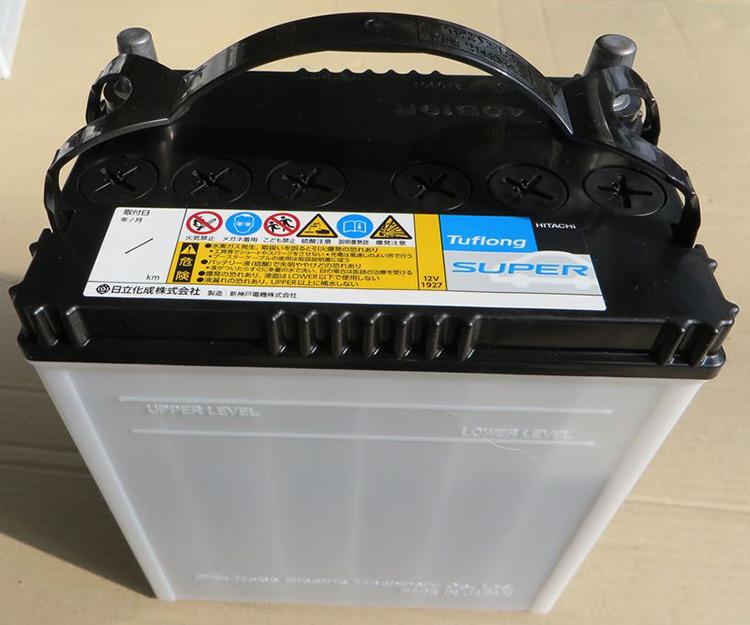 40B19R 일본은 히타치 (산노미야) 자동차 배터리 2 년 보증 XG 스탠다드 XGS 차 XGS40B19R SXG40B19R 후속/28B19R/34B19R/38B19R 호환 배터리-