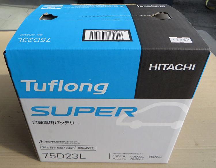 75 D23L 히타치 화성 자동차 배터리 Tuflong SUPER 일본제 JS75D23L 호환 55 D23L 65 D23L