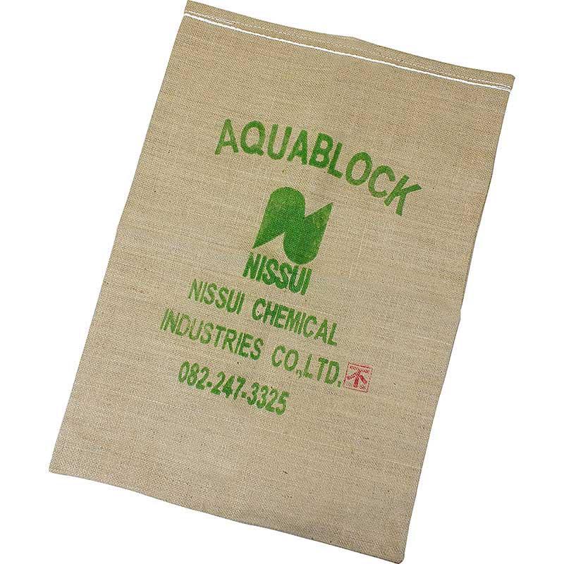 【 】 給水土のう アクアブロック 真水用 リサイクル可 ND-15 20枚