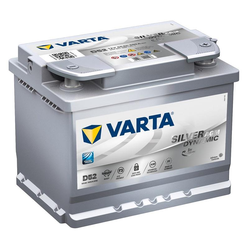 【 ポイント5倍 2020/5/9 20時~2020/5/16 2時 】 VARTA バルタ 560-901-068 SILVER DYNAMIC シルバーダイナミック LN2 アイドリングストップ車 充電制御車 ドイツ製 欧州車用 バッテリー AGMバッテリー 送料無料