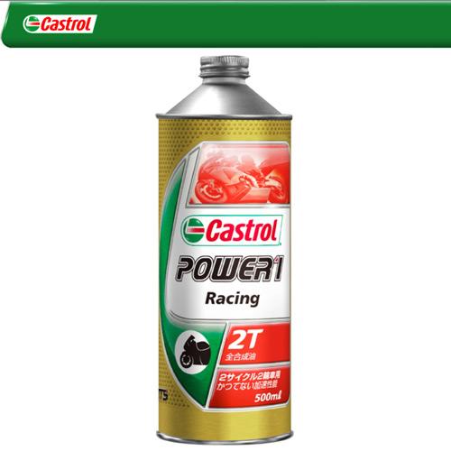 【 ポイント5倍 2020/5/9 20時~2020/5/16 2時 】 カストロール Power1 TTS Racing FD 【0.5L(リットル)×12本】バイク 2サイクルエンジンオイル 全合成油 Castrol オイル 送料無料