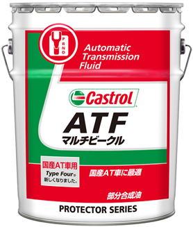 カストロール オートマチック トランスミッションフルード ATF マルチビ-クル 【20L(リットル)×1本】 Castrol オイル