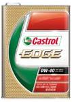 【 ポイント5倍 2020/5/9 20時~2020/5/16 2時 】 カストロール EDGE 0W-40 SM/CF 自動車 ガソリン ディーゼルエンジン両用オイル 【1L(リットル)×6本】 全合成油 Castrol オイル 送料無料