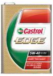 カストロール EDGE 5W-40 SM/CF 自動車用ガソリン ディーゼルエンジン両用オイル【20L(リットル)×1本】 全合成油 Castrol オイル