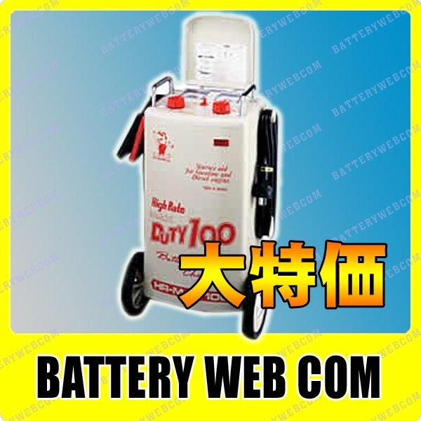 デンゲン DENGEN 自動車 バッテリー 充電器 HR-MAX100 大型充電器 日本製 国産 送料無料