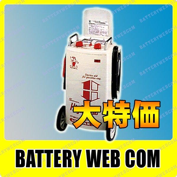 【 ポイント5倍 2020/5/9 20時~2020/5/16 2時 】 デンゲン DENGEN 自動車 バッテリー 充電器 HR-MAX70D 大型充電器 日本製 国産 送料無料