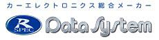 【 ポイント5倍 2020/5/9 20時~2020/5/16 2時 】 HID2600 HIDバルブ クリスタルシャインホワイト データシステム 送料無料