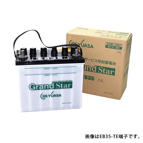 EB50-TE 【テーパー端子】 GS ユアサ ディープサイクル バッテリー / 蓄電池 / 非常用電源 / 太陽光発電 / ソーラー発電 送料無料