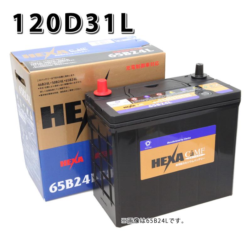 精一杯の価格で対応 車用バッテリー ヘキサ 115D31L 当店は最高な サービスを提供します HEXA 自動車 用 低価格化 95D31L 105D31L バッテリー 互換 車 送料無料