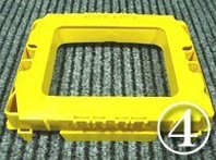 Optima battery optional adapter for D23 (yellow) 05P23Aug15