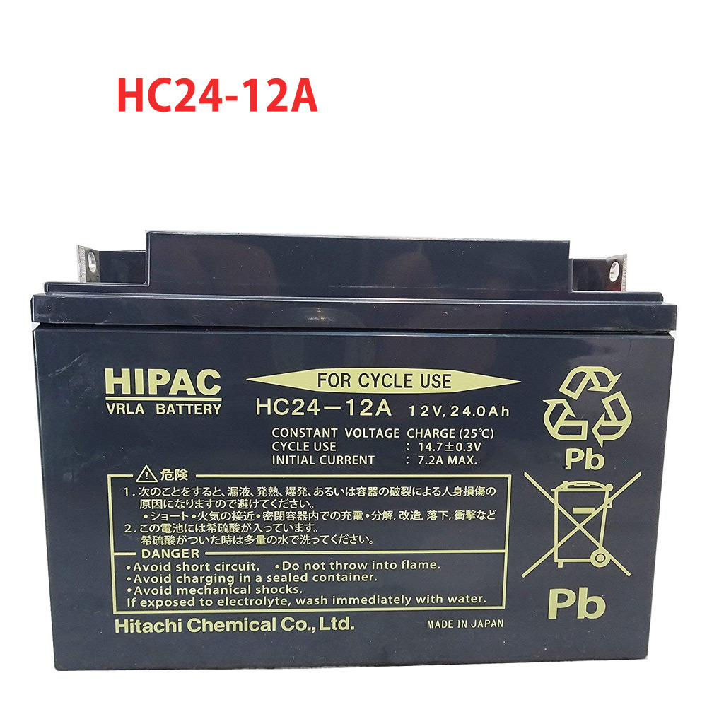 HC24-12 A Hitachi (Shin-Kobe) small control valve type lead battery HC series / UPS / uninterruptible power / electric wheelchair / AGV / solar system 05P01Feb14