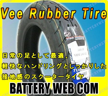 【 ポイント5倍 2020/5/9 20時~2020/5/16 2時 】 タイヤ 3.00-10 42J TL 10本セット VRM146 Vee Rubber バイク オートバイ スクーター チューブレスタイヤ 前後共用 送料無料
