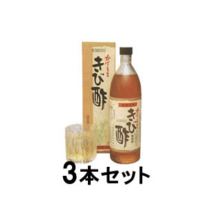かけろまきび酢 900ml入り 3本セット さとうきび100% 静置発酵法 長期熟成 奄美大島 加計呂麻(かけろま)島 送料無料