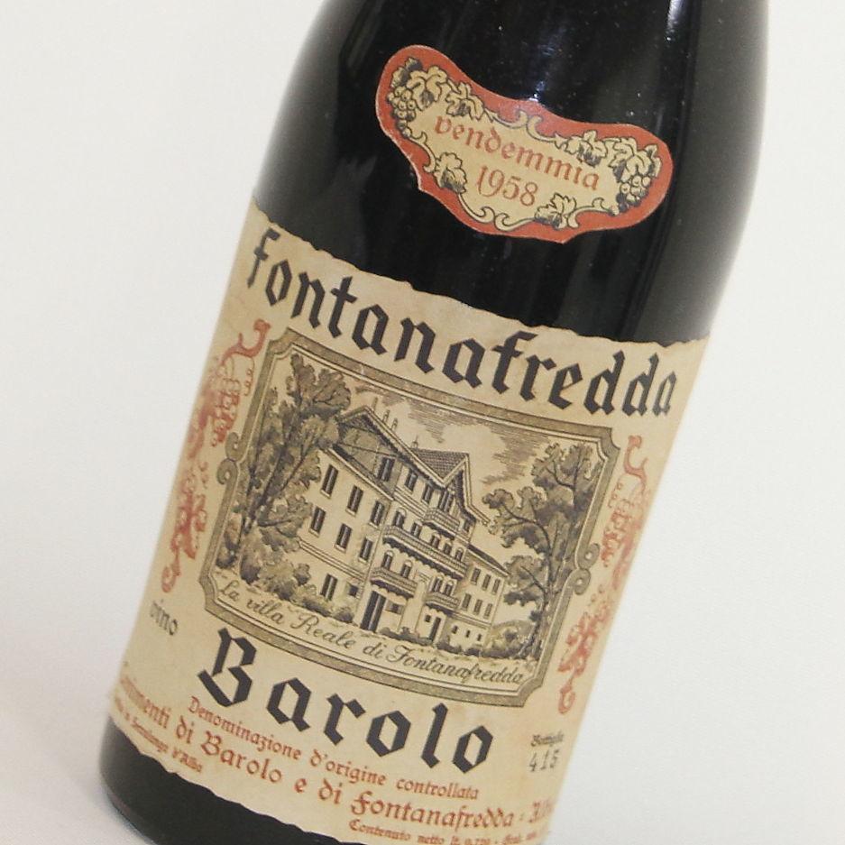 【1958年】バローロ フォンタナフレッダ Barolo Fontanafredda イタリア ピエモンテ州 赤ワイン 750ml