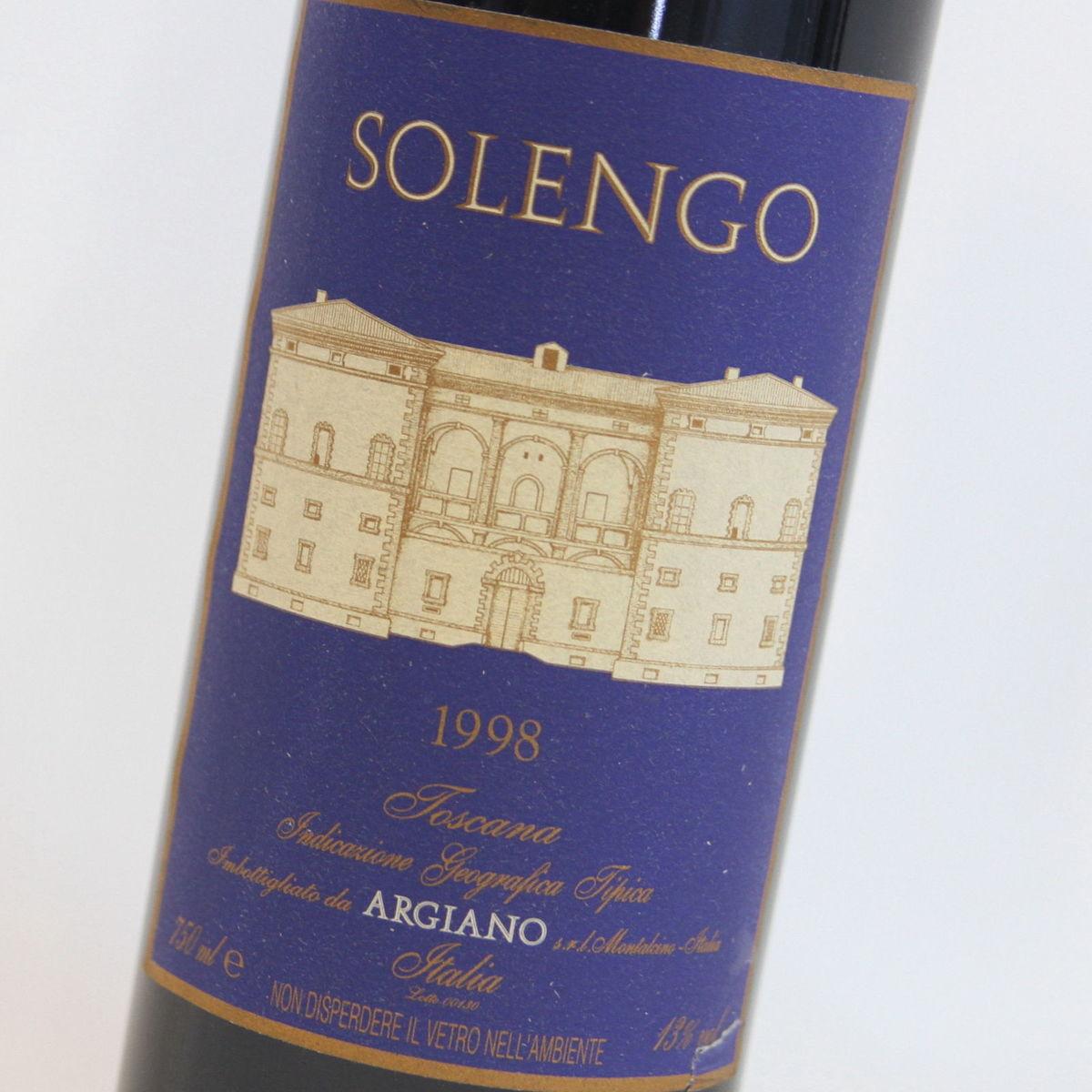 【1998年】ソレンゴ アルジャーノ Solengo Argiano イタリア トスカーナ州 カベルネ主体 赤ワイン 750ml