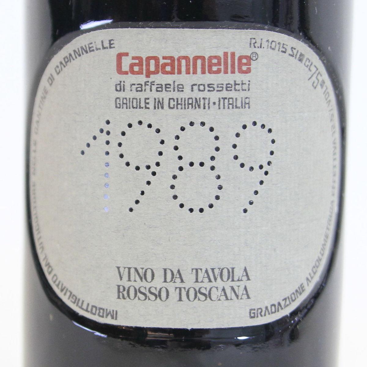 【1989年】ロッソ カパンネッレ カパンネッレ Rosso Capannelle Capannnelle イタリア トスカーナ州 赤ワイン 750ml