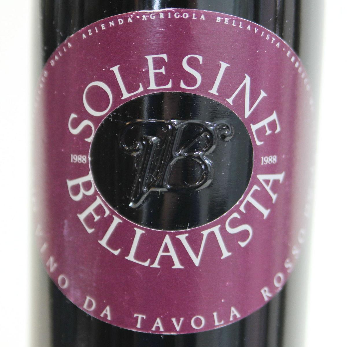 【1988年】Solesine Bellavista ソレジネ ベラヴィスタ イタリア ロンバルディア州 750ml