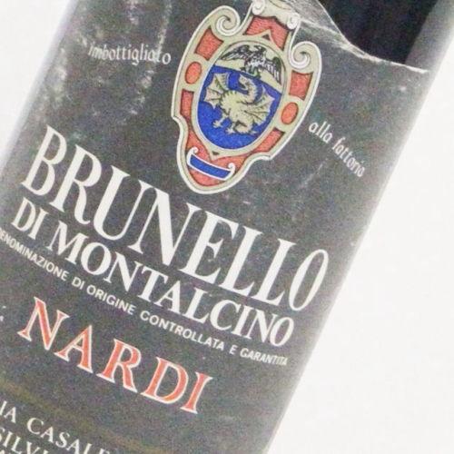 【1980年】ブルネッロ ディ モンタルチーノ シルヴィオ・ナルディ Brunello di Montalcino Silvio Nardi イタリア トスカーナ 赤ワイン 750ml