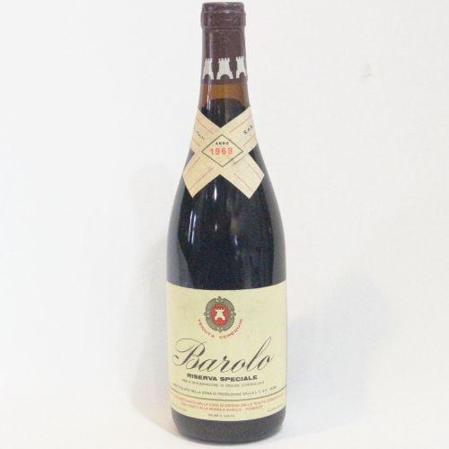 【1969年】バローロ テヌータ・チェレクイオ Barolo Tenuta Cerequio イタリア ピエモンテ州 赤ワイン ネッビオーロ 750ml