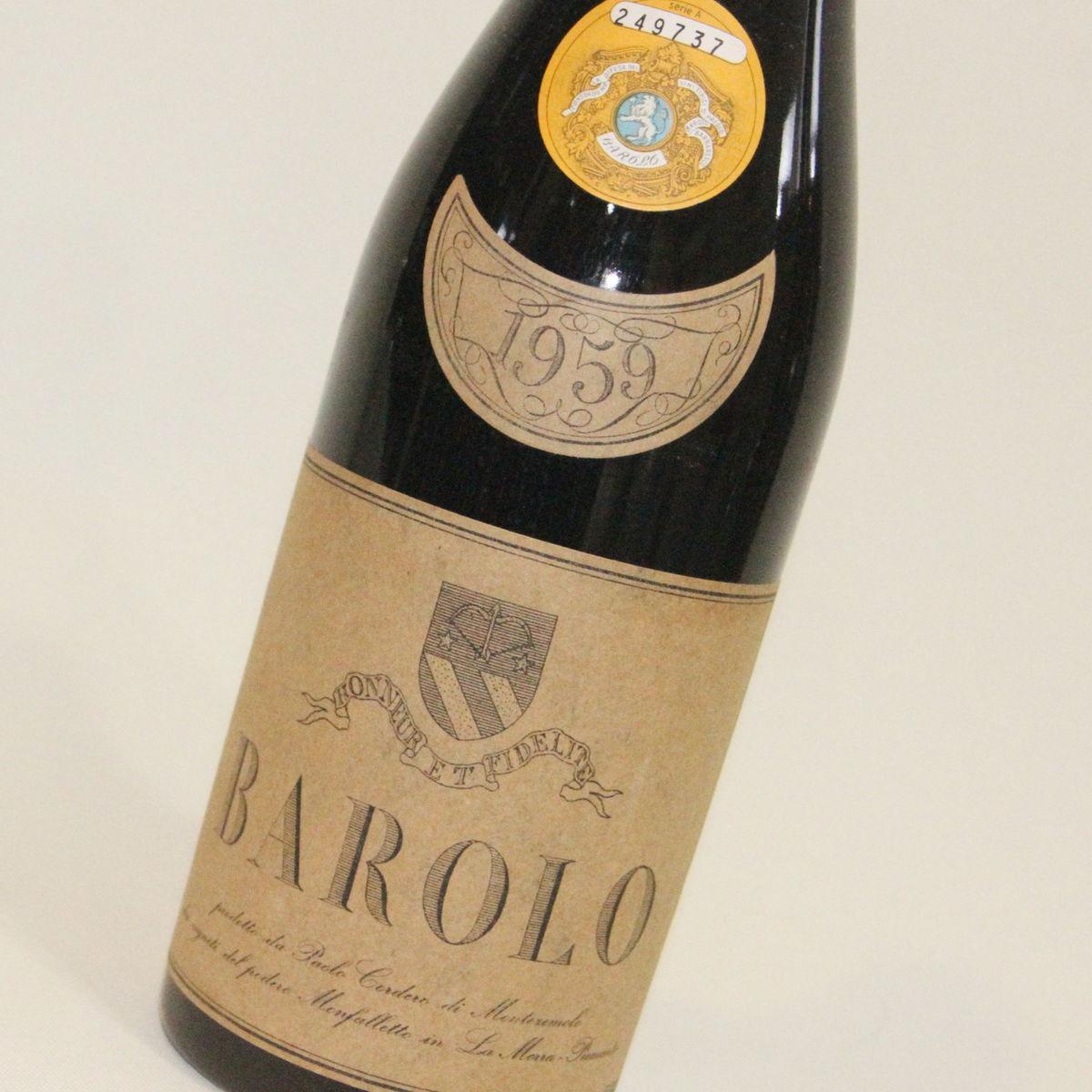 【1959年】バローロ モンファレット コルデロ・ディ・モンテツェモロ Barolo Momfalletto Cordero Montezemolo イタリア ピエモンテ州 赤ワイン ネッビオーロ100% 750ml