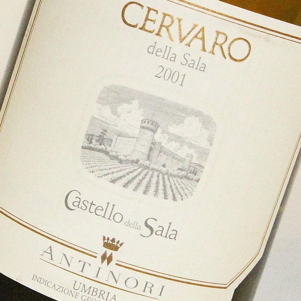 【2001年】チェルヴァロ デッラ サラ アンティノリ Cervaro della Sala Castello della Sala Antinori イタリア ウンブリア州 白ワイン 750ml