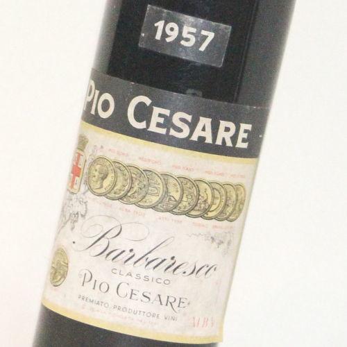 【1957年】 バローロ ピオ・チェザレ Barolo Pio Cesare イタリア ピエモンテ ネッビオーロ 赤ワイン 750ml