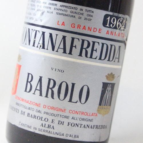 【1964年】バローロ フォンタナフレッダ Barolo Fontanafredda イタリア ピエモンテ ネッビオーロ 赤ワイン 750ml