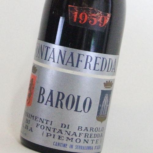 【1959年】バローロ フォンタナフレッダ Barolo Fontanafredda イタリア ピエモンテ 赤ワイン 750ml