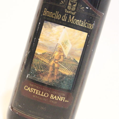 【1985年】ブルネッロ ディ モンタルチーノ カステッロ バンフィ Brunello di Montalcino Banfi イタリア トスカーナ州 赤ワイン 750ml