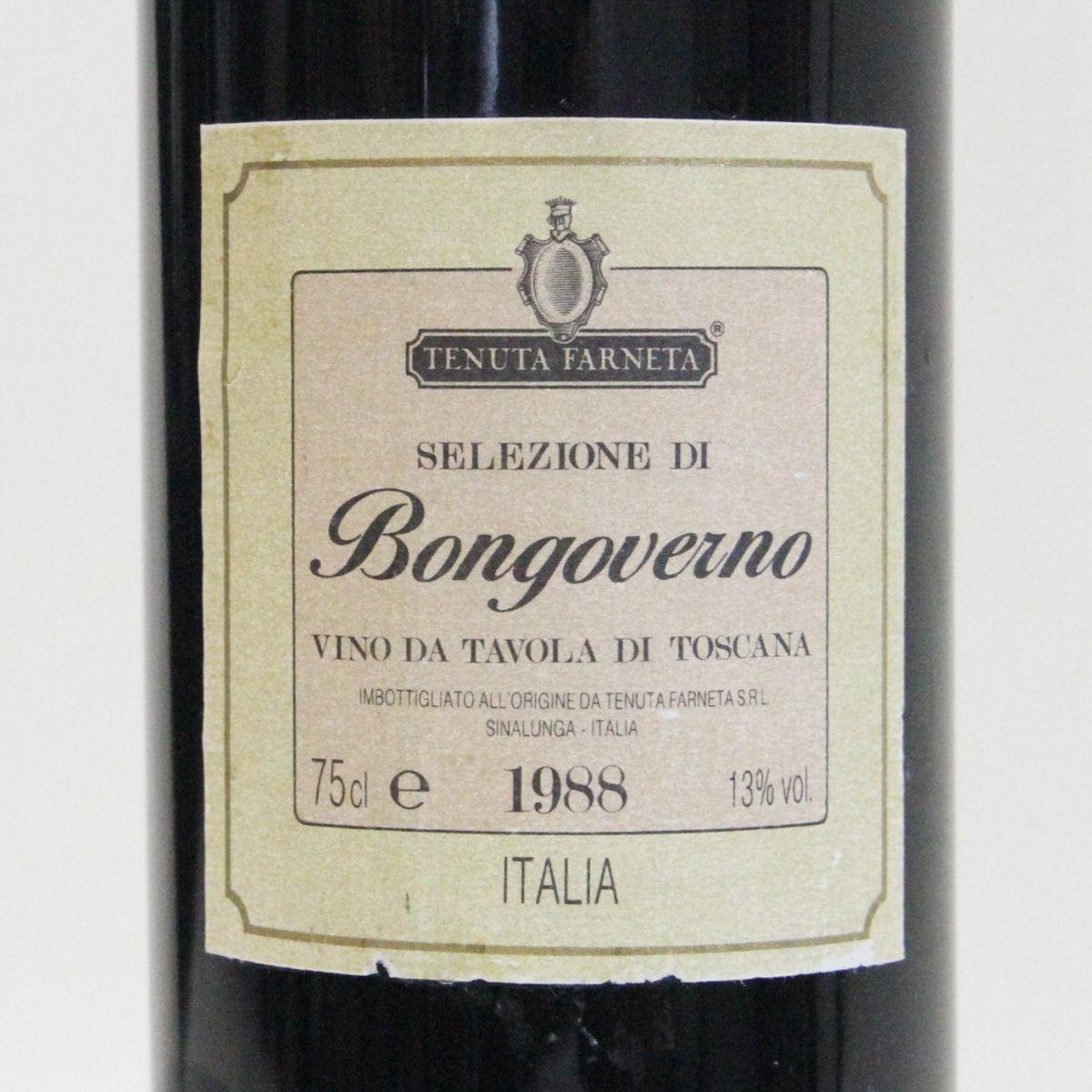 【1988年】セレツィオーネ ディ ボンゴヴェルノ ファルネータ Selezione di Bongoverno Tenuta Farneta イタリア トスカーナ州 サンジョヴェーゼ 赤ワイン 750ml