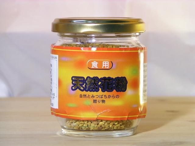 ビタミン ミネラル 蜜蜂酵素を含むビーポーレン 開催中 蜜蜂花粉 100%品質保証
