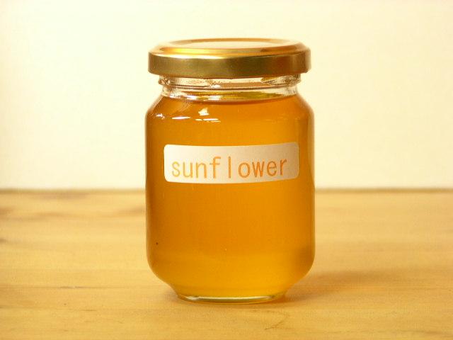 ハーブ系の香り上質オリーブオイルのようなひまわり蜂蜜125g入り蜂蜜 SALE ハチミツ はちみつ ハニー 瓶詰 1着でも送料無料