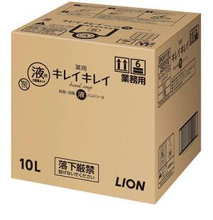 【送料込】【医薬部外品】キレイキレイ薬用ハンドソープCa業務用 10リットル 液体
