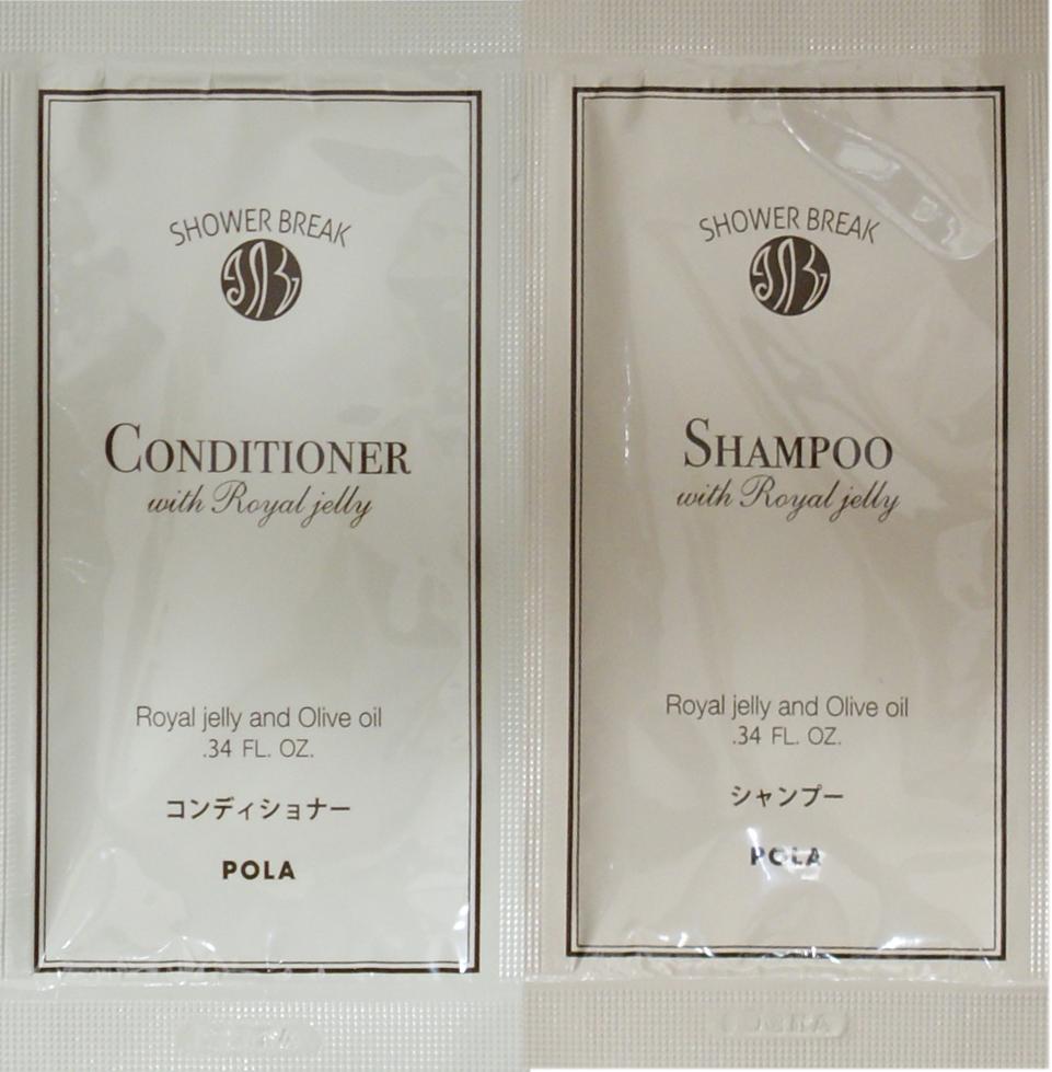 【送料無料】シャワーブレイクプラス シャンプー&コンディショナー2連パウチ (10ml+10ml)×500枚