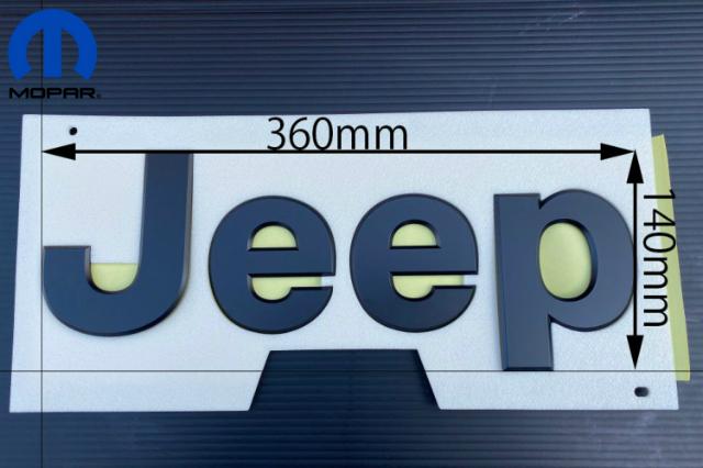 今ダケ送料無料 アメ車 ジープ 海外直送品 送料無料MOPAR 純正 MOPAR アウトレット ネームプレート グラディエーター JLT JEEP エンブレム