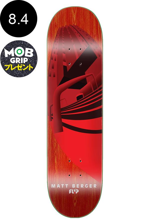 【FLIP フリップ】8.4in x 32.50in MATT BERGER BOARDING PASS PRO DECKデッキ マット・バージャー スケートボード スケボー ストリート sk8 skateboardデッキテーププレゼント!【2006】