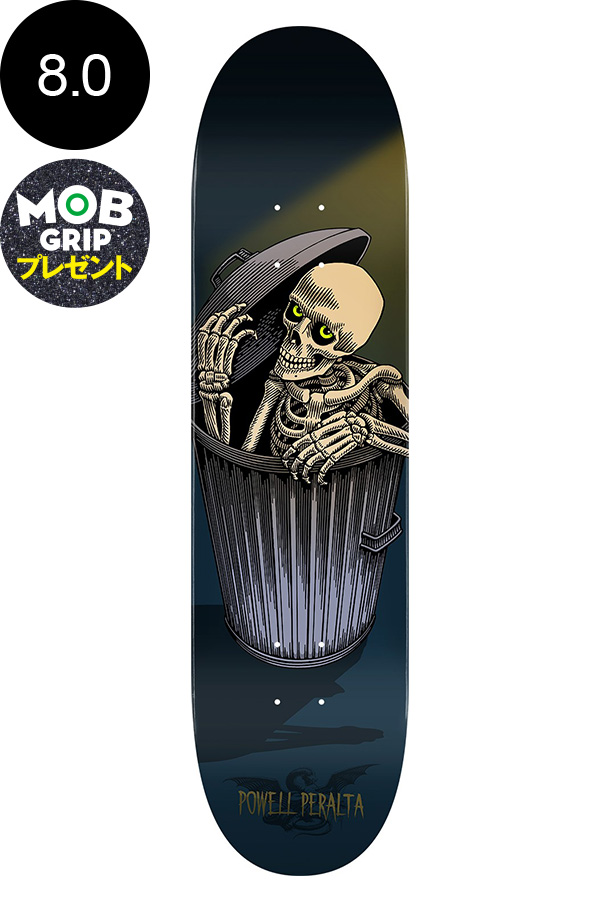 【POWELL PERALTA パウエル・ペラルタ】8.0in x 31.45in GARBAGE CAN SKELLY DECKデッキ スケボー ストリート sk8 skateboardデッキテーププレゼント!【1805】