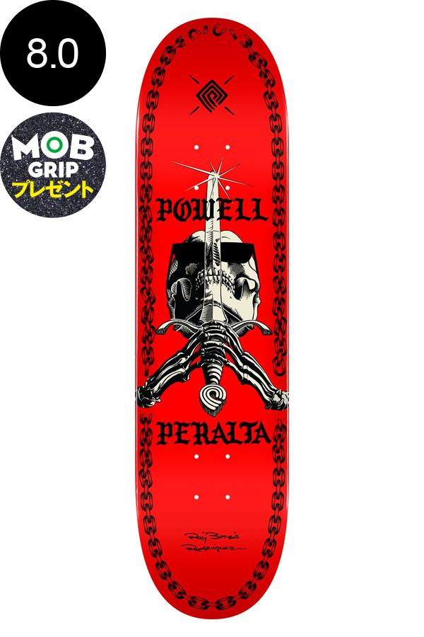 【POWELL PERALTA パウエル・ペラルタ】8.0in x 31.45in SAS CHAINZ RED DECKデッキ スケボー ストリート sk8 skateboardデッキテーププレゼント!【1805】