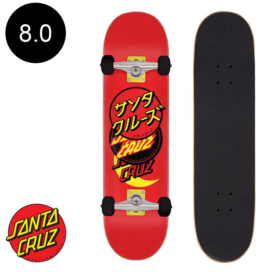 【SANTA CRUZ サンタクルーズ】8.0in x 31.25in GROUP DOT SK8 COMPLETEコンプリート (完成組立品) スケートボード スクリーミングハンド エントリーモデル 初心者 おすすめ 初めて スケボー ストリート sk8 skateboard【2007】